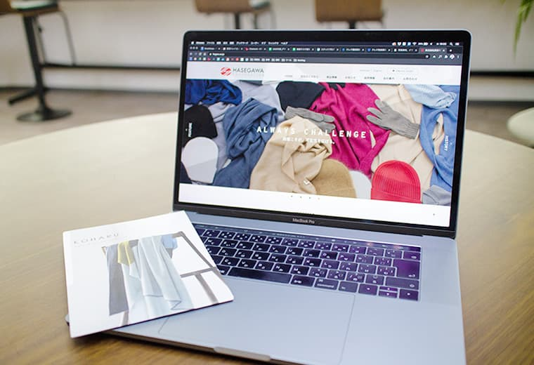 Webサイトと連携された印刷物