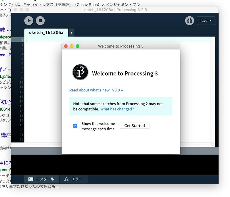 processing-01