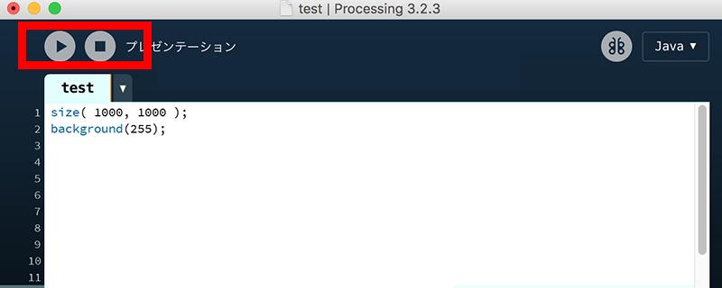 processing-02-01