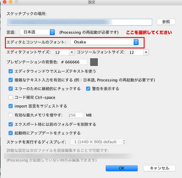 processing-09-01